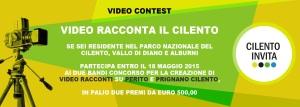 video contest